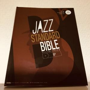 Jazz Standard Bible